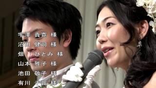 【サンプル】結婚式 当日エンドロール @コートヤード・マリオット銀座東武ホテル
