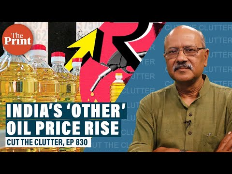 Download The 'other' oil price rise —Modi govt's big edible oil plan. Also note big change in Indian cricket