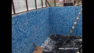 Гидроизоляция бассейна(Гидроизоляция бассейна жидкой резиной GPSpraykote., 2013-01-15T12:51:02.000Z)