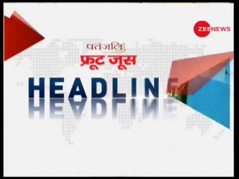 Watch top news headlines of this hour, May 24, 2018