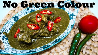 Ingredients 1 1/2 Cup of Coriander 1 1/2 Cup of Mint Leaves 1 Tbsp dried fenugreek leaves 4 Green Chillies ½ Cup of Curd ¼ Cup of Oil 1 Cinnamon 4-5 ...