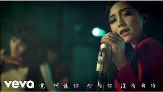 TIEN 張天 - Breathless 過呼吸 (MV)
