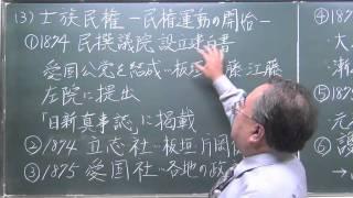 受験日本史において20年以上の経験を持つ超ベテラン講師。その他世界...