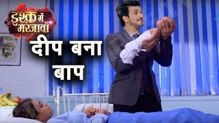 Ishq Mein Marjawan -20th September 2018 |  Latest Today News | Colors Tv New TV Serial 2018