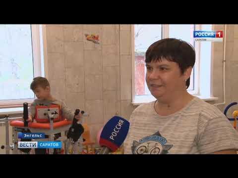 Уникальное оборудование осваивают в детской больнице Энгельса