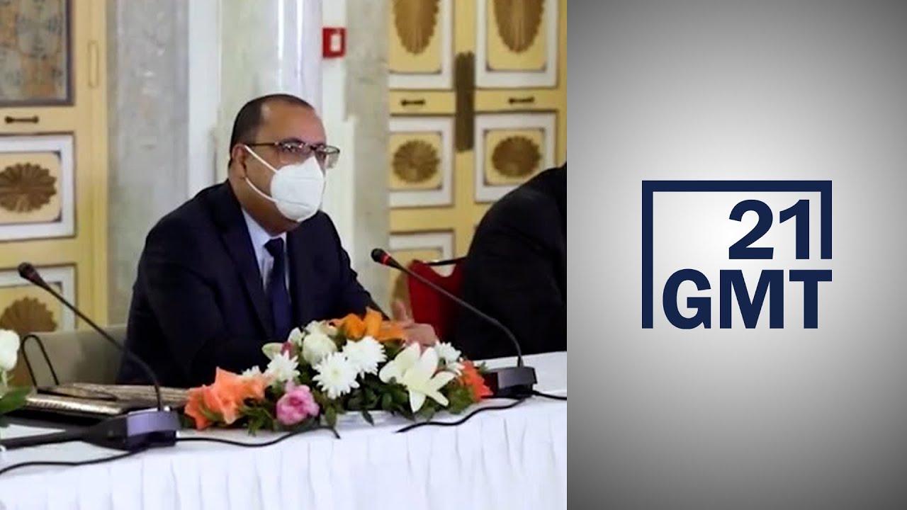 خطة إصلاح اقتصادي في تونس بهدف الحصول على قرض من صندوق النقد الدولي  - 06:58-2021 / 5 / 7