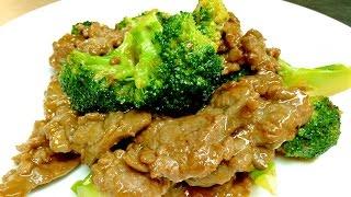 Chinese Beef And Broccoli Stir Fry Recipe 芥蘭牛 By Cici Li
