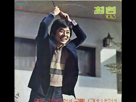 최헌[Choi Hun] - 순아[Suna],구름나그네[Cloud traveler],바람개비[pinwheels]78,80