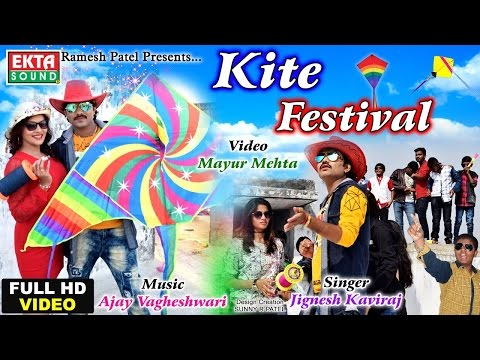 Udi Patang - FULL HD VIDEO | Jignesh Kaviraj | KITE FESTIVAL SONG | New Gujarati Song 2017