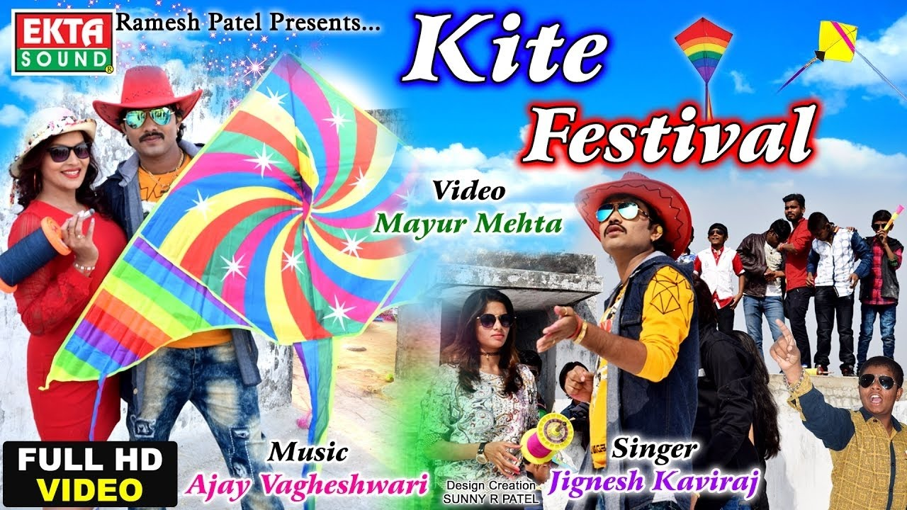 Download Udi Patang - FULL HD VIDEO | Jignesh Kaviraj | KITE FESTIVAL SONG | New Gujarati Song 2017