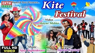 Udi Patang FULL HD VIDEO Jignesh Kaviraj KITE FESTIVAL SONG New Gujarati Song 2017