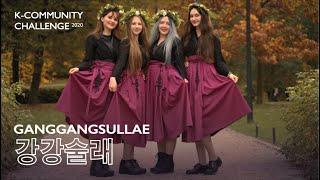 [K-Community Challenge] Ganggangsullae_Lithuania_NewMoon