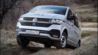VW Multivan 6.1 Лучший Бусик На Минималках 2020