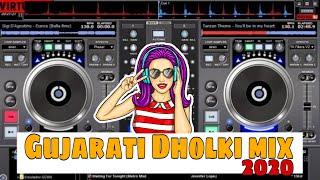 DJ Desi Dhamal 2020   Gujarati Dholki Mix 2020   DJ Manoj Mix   Gujarati Song   DJ Mon2