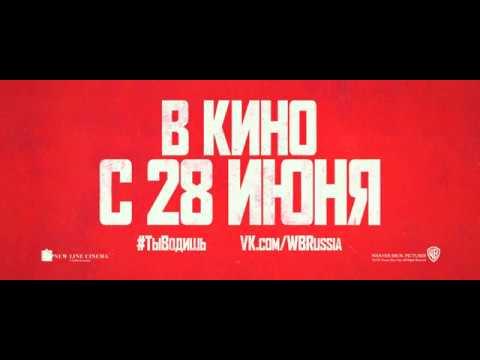 Кинотеатр в центре Киева – Оскар в ТЦ Гуливер