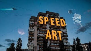 #SPEEDART. Быстрая обработка. Постсоветский космос. Photoshop.