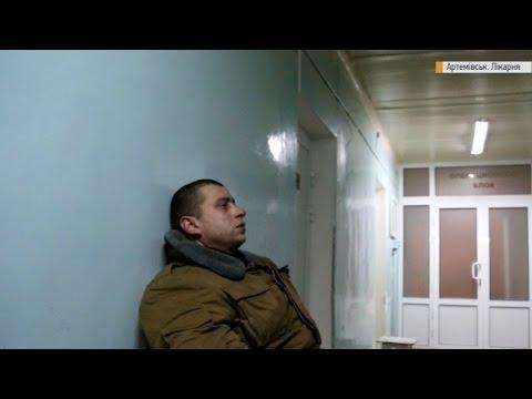 Артемівськ  Лікарня