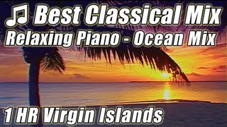 Beethoven Bach Tchaikovsky Chopin Schubert Best CLASSICAL MUSIC 4 Studying PIANO WALTZ Long Playlist
