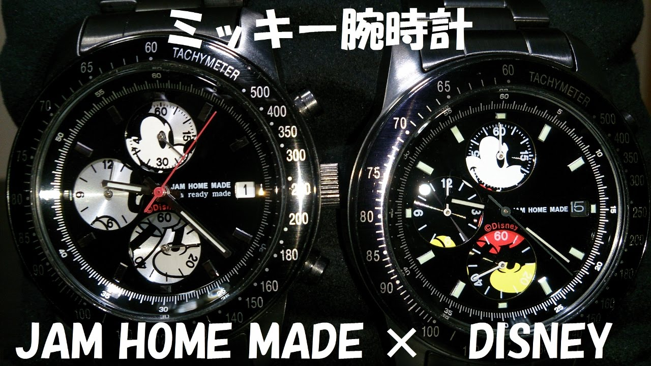 jam home made×disney】ミッキー腕時計☆ - youtube