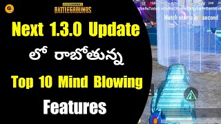 Top 10 Upcoming New Features in Pubg Mobile Next Update || Pubg Mobile 1.3.0 Features Explained