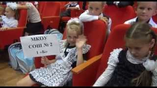 1 сентября в Котельниково(Информационное Видео Агентство ВК34 Общественно-политическое ежедневное периодическое электронное издание., 2014-09-07T09:28:57.000Z)