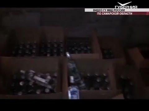 Самарец, организовавший подпольное производство алкоголя, предстанет перед судом