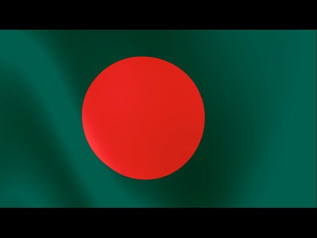 Bangladesh National Anthem (Instrumental)