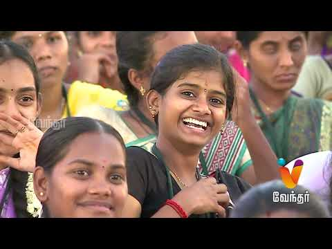 Tamil New Year Special l Patti Mandram -Vendhar Tv