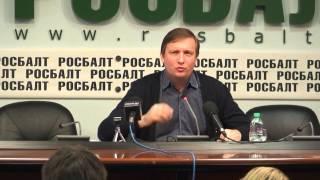 Часть 2 Пресс-конференции судьи Новикова. Москва. Январь 2015г.