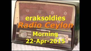 Radio Ceylon 22-04-2015~Wednesday Morning~02 Purani Filmon Ka Sangeet