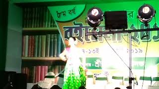 Stage Tor Performance at Classical Music Dance