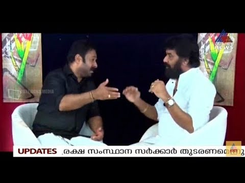 TIMES OF KUWAIT 30th October 2017 - Asianet News