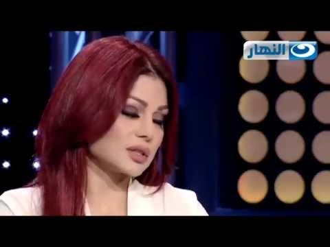 برنامج ليلة حمرا   هيفاء وهبي مشهد الاغتصاب في فيلم حلاوة روح هو افضل مشهد فى الفيلم