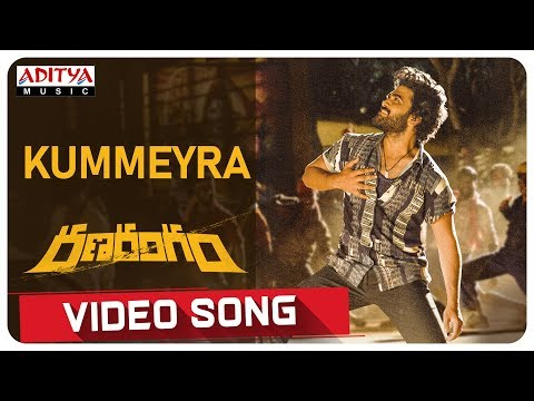 Kummeyra Video Song || Ranarangam Songs || Sharwanand, Kalyani Priyadarshan || Sudheer Varma