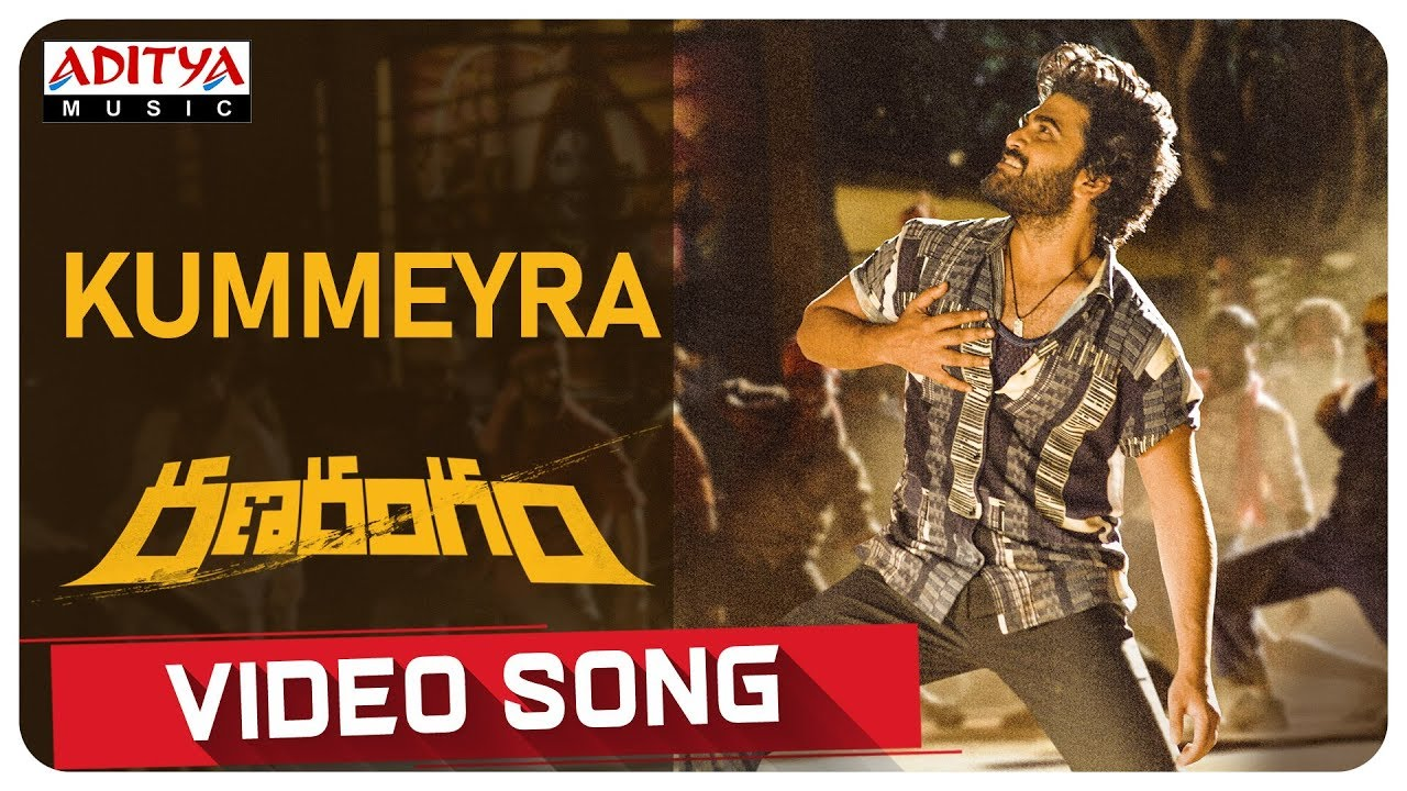 Kummeyra Video Song || Ranarangam Songs || Sharwanand, Kalyani Priyadarshan || Sudheer Varma
