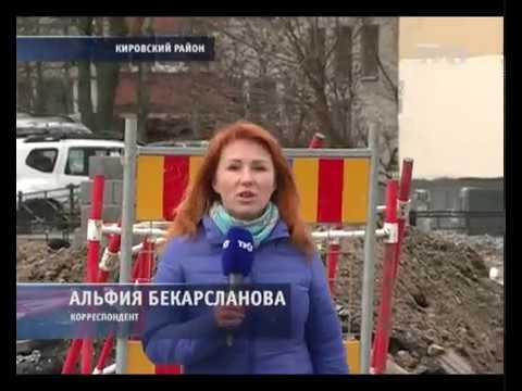 Опасный переход на ул.Зины Портновой просят обезопасить