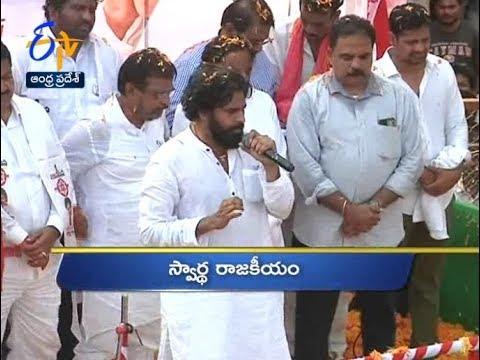 10 PM   Ghantaravam   News Headlines   22nd March 2019   ETV Andhra Pradesh