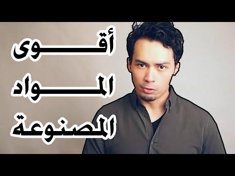 Zahed Felemban