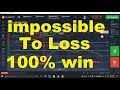 REAL Account IQ Options Strategy 99% Win Rate 2020 (Part 1)