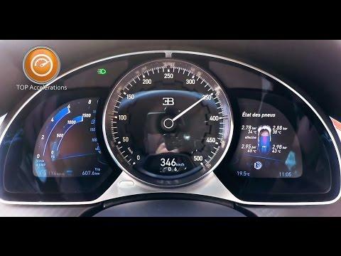 Bugatti Chiron (1500 HP) Sound & Acceleration 0-350 km/h