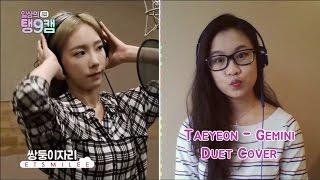 EtSmilee | Taeyeon (태연) - Gemini (쌍둥이자리) (Duet)