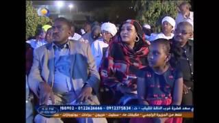 مهرجان روائع الحقيبة - اغاني من كلمات الشاعر/ السيد عبد العزيز - قناة النيل الأزرق