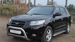 Hyundai Santa Fe обзор смотреть