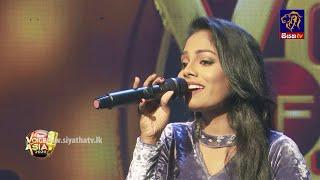 Sing කරන කොට හිනා වෙලා Sing කරන අය අඩුයි | Siyatha Voice of Asia 2020
