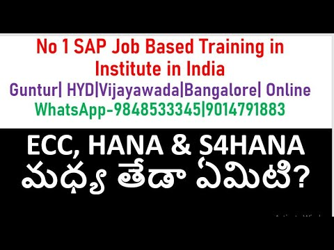 SAP-How to create and release & Import transport request from Dev to QA