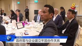 王瑞杰:政府需与企业建立牢固合作关系