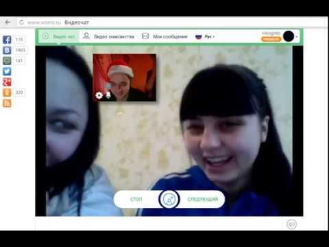 Рунетки - Эротический видеочат онлайн