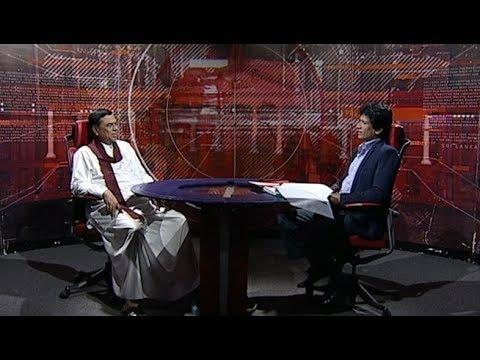 INSIGHT Episode 05 - Basil Rajapaksa