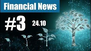 FinNews 3 - CFD в России, майнинг и закон, реалити шоу от Olymp Trade