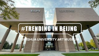Trending in Beijing-Tsinghua Art Museum